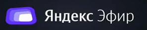 яндексфэир