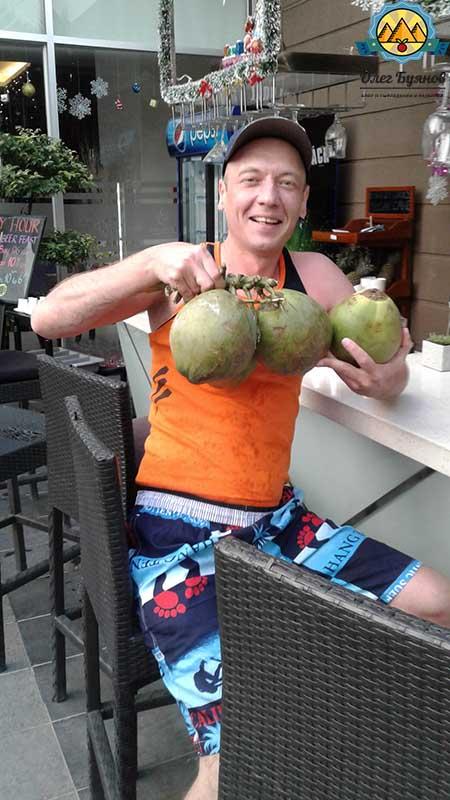 буянов олег с кокосами