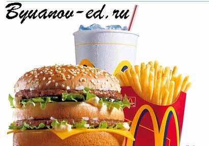 фаст фуд_fast-food