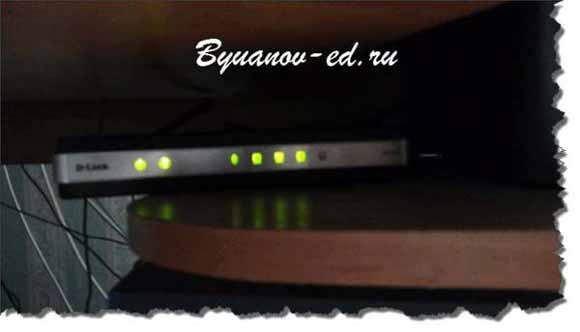 роутер для сети