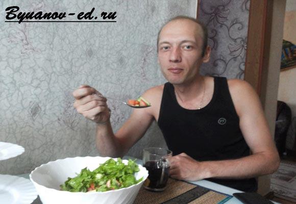 салат сыроеда