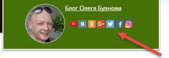 мои социальные сети