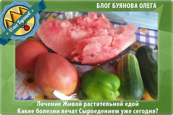 фрукты и помидоры