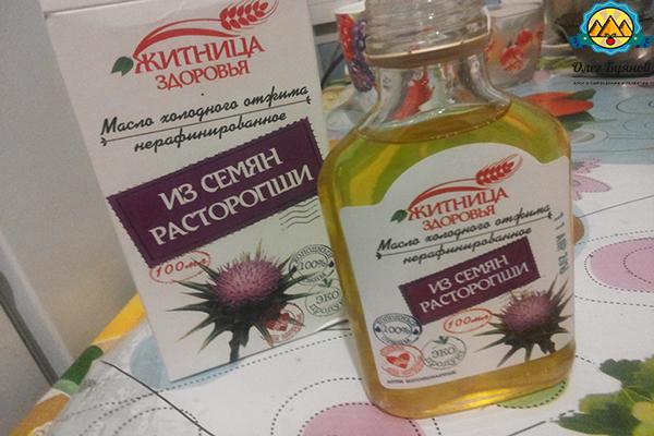 упаковка целительного масла