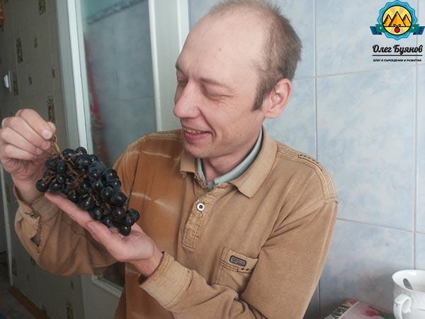 я с гроздью ягодки