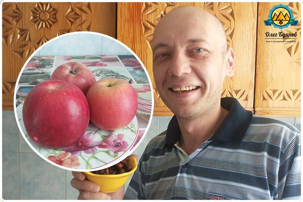 коллаж с яблоками