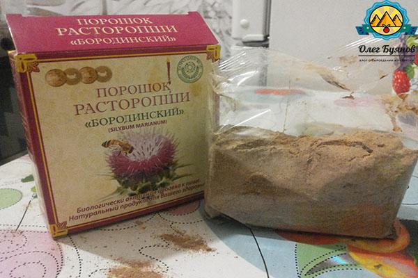 упаковка с расторопшей