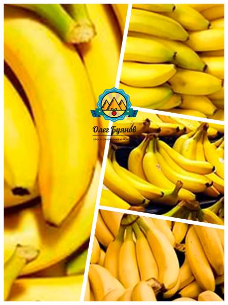 вкусные жёлтые плоды
