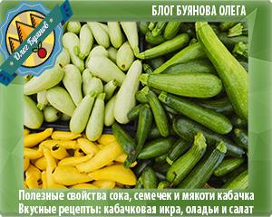 жёлтые и зелёные цукини