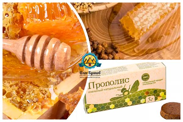 мёд течёт и упаковка прополиса