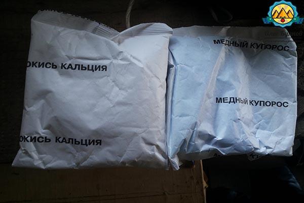пакет медного купароса