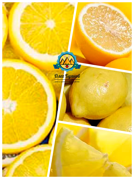 плоды ягоды лимона