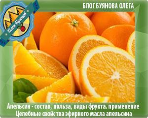 разрезаный фрукт