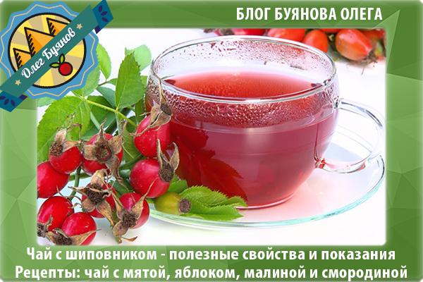 чашка чая с ягодой