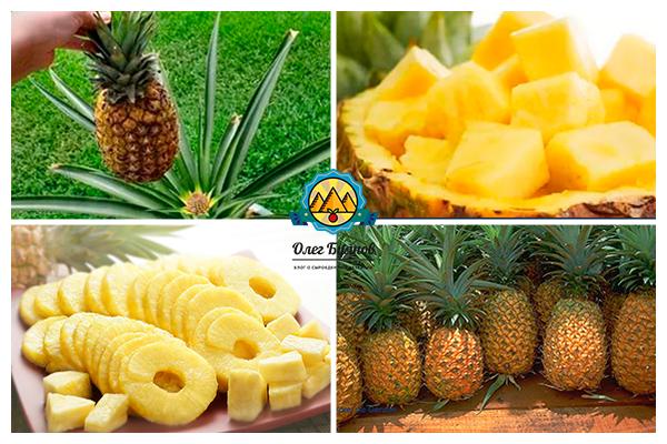 красивый ананасовый рай