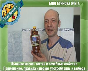 масло на кухне