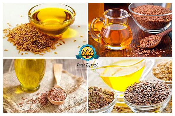 целебное масло и семена