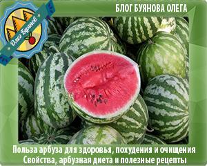 плод зелёной ягоды