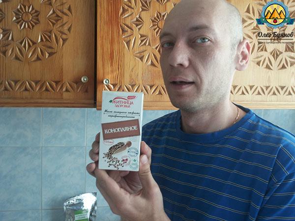 буянов олег с конопляным маслом