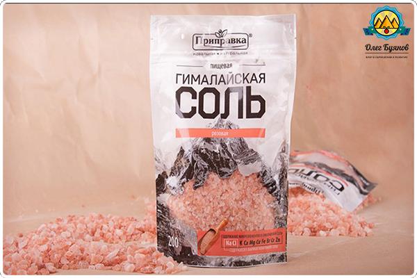 пакет гималайской соли