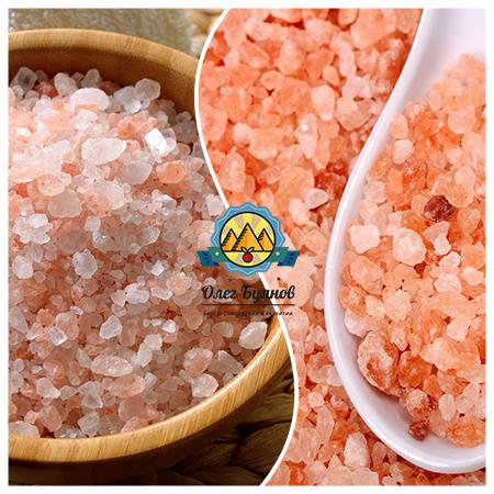 гранулы соли