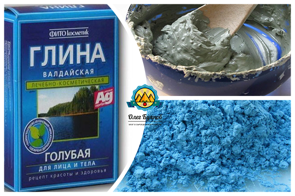голубой порошок глины