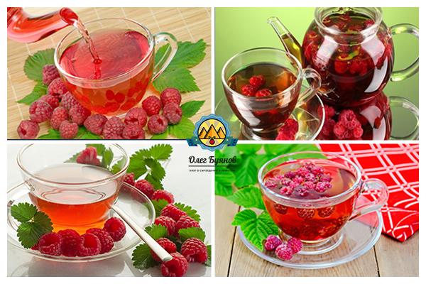 стакан с малиновым чаем