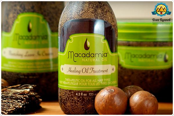 купить масло макадамии