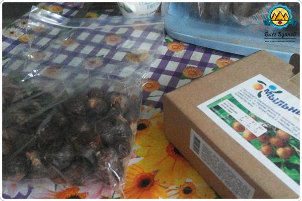 коробка с орехами
