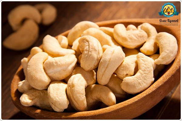 бобы арахисовые