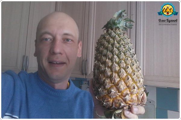 буянов олег с фруктом