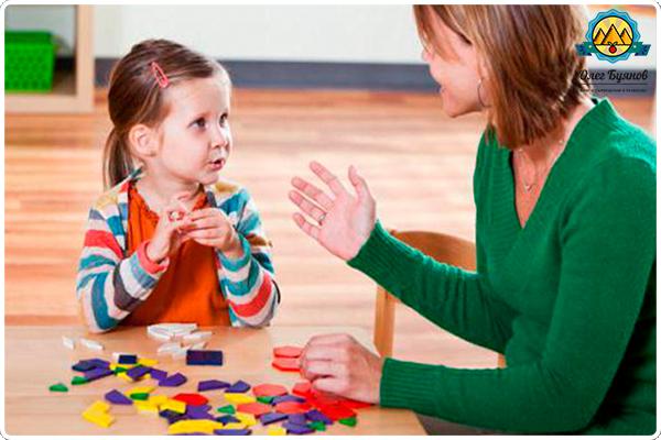 игра с ребёнком