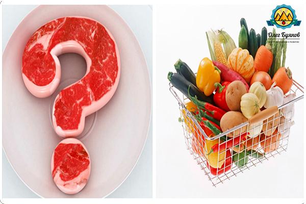 мясо против растений