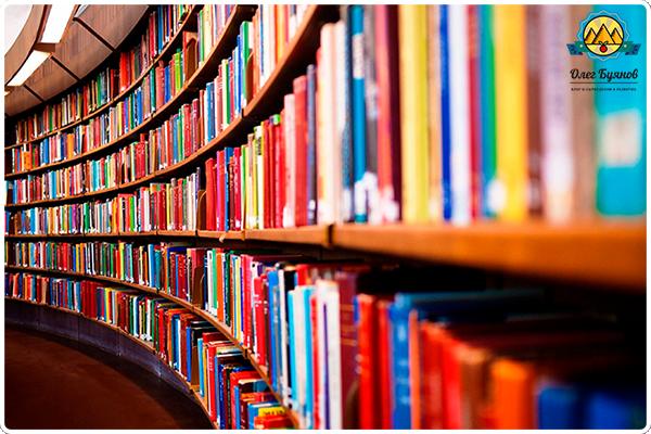 полки книг